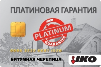 platinum-waranty.jpg