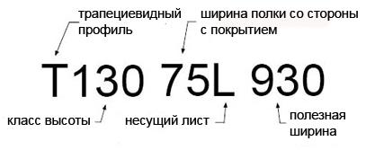 2-1-statja.jpg